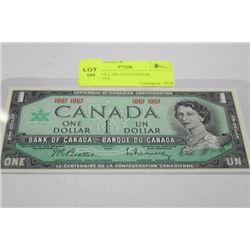 1967 1 DOLLAR CENTENNIAL BANKNOTE