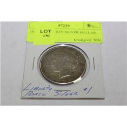 1925 U.S. LIBERTY SILVER DOLLAR