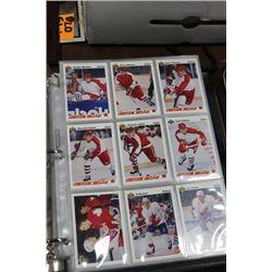 LARGE BINDER OF HOCKEY CARDS 1991-92 UPPER DECK
