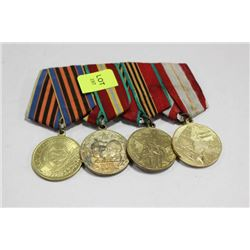 RUSSIAN COMMUNIST COLD WAR MILITARY MEDALS