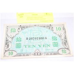 SCARCE ALLIED MILITARY CURRENCY OCCUPIED JAPAN