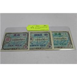 SCARCE SET OF 3 ALLIED MILITARY CURRENCY OCCUPIED