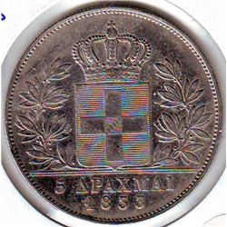 Greece: 5 drachmai 1833, KM # 20 in Very-Fine 20. Coin cointaining 0.6476 oz ASW.