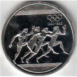 Greece: 1000 drachmes 1996, Olympics, 4 ancient runners, KM #165. Proof coin containing 1.0010 oz AS