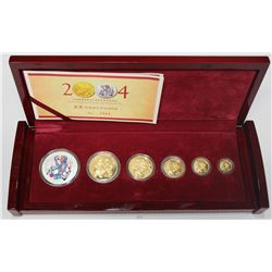 China Set: 2004 Panda & Lunar Premium 5-coin Set. Includes the 1oz, 1/2oz, 1/4oz, 1/10oz & 1/20oz.,
