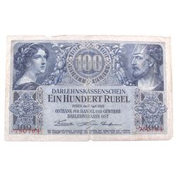 1916 Germany 100 Ruble.  Fine