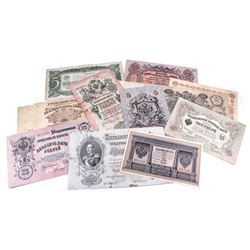 Group lot of 12 x large sized Russian banknotes in VG or better condition.  Dates range from 1899 to