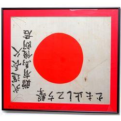 Genuine Japanese WWII Flag Framed Good Luck Take Care