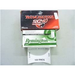 40 S & W FACTORY, WINCHESTER, REMINGTON