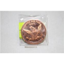 .999 FINE COPPER COINS X12