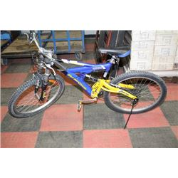 SUPERCYCLE 21 SPEED FULL SUSPENSION MOUNTAIN BIKE