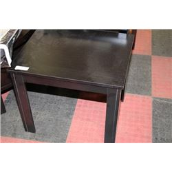 SHOWHOME END TABLE