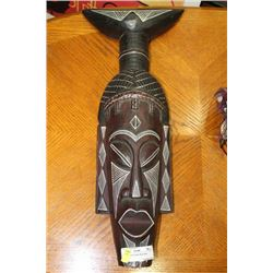 Brown African Wooden Wall Mask