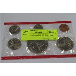 1976 UNCIRCULATED US COIN SET