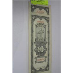 UNC CONSEC S/N 1930 BANK OF CHINA 20 CUSTOM GOLD