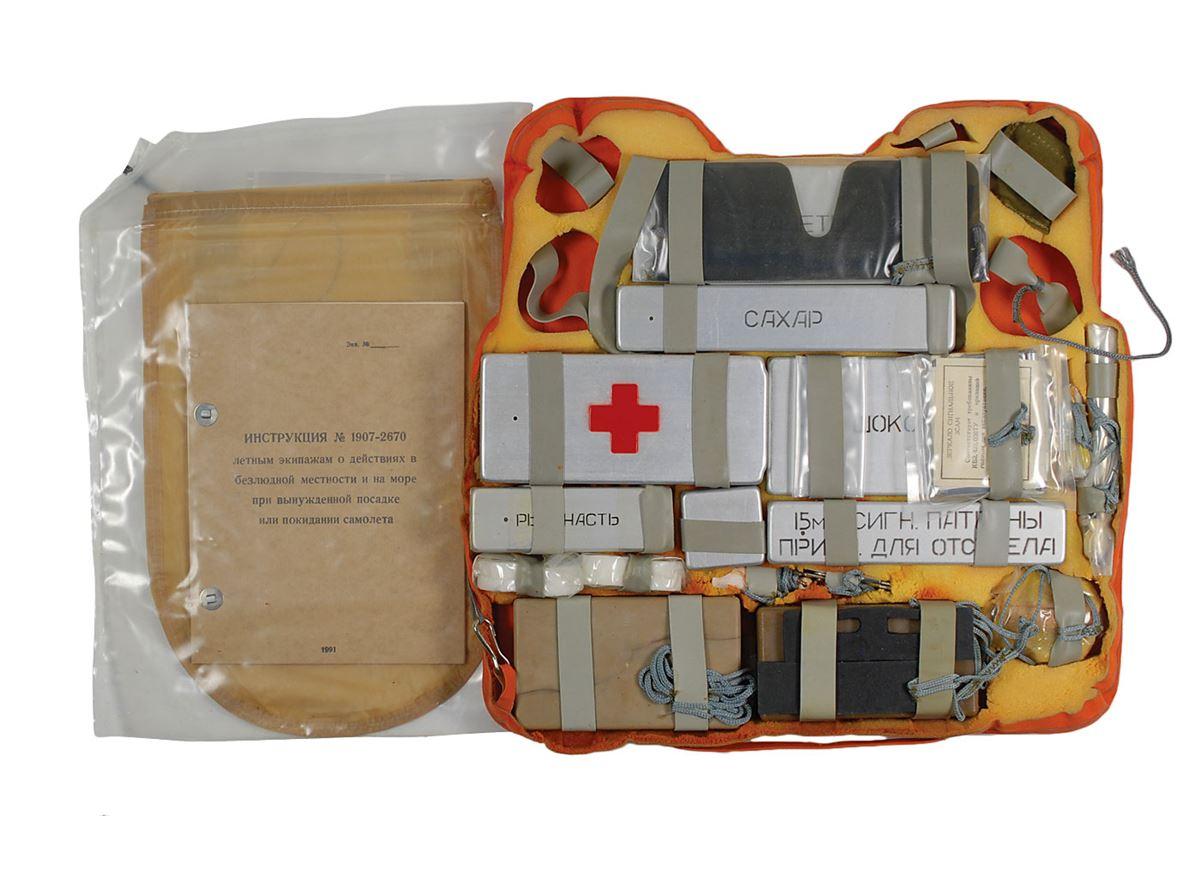 Cosmonaut Pilot Survival Kit