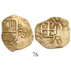 Seville, Spain, cob 2 escudos, Philip III, assayer not visible.