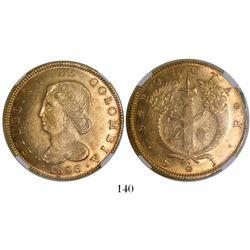 Bogota, Colombia, 8 escudos, 1826JF, encapsulated NGC AU 58.