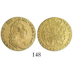 Great Britain (London, England), 1/2 guinea, George III, 1778.