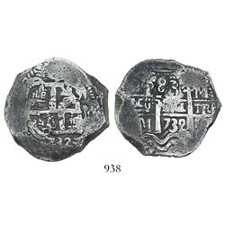 Potosi, Bolivia, cob 8 reales, 1732M.