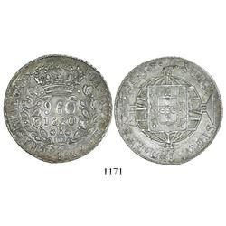 Brazil (Rio mint), 960 reis, Joao VI, 1820-R, struck over a Lima, Peru, bust 8 reales of Ferdinand V