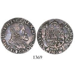 Brabant, Spanish Netherlands (Antwerp mint), 1/5 philipsdaalder, Philip II, 1563.