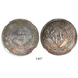 Barcelona, Spain, 5 pesetas, Jose Napoleon, 1810, encapsulated NGC AU 58.
