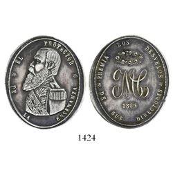 Potosi, Bolivia, oval silver award medal, 1865, Melgarejo, rare.