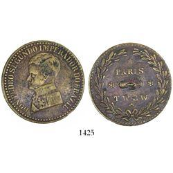 Brazilian Empire (struck in France?), brass medal (made into a button), Pedro II (1840s?), commemora
