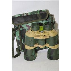 Sehfeld Camouflage High Powered Binoculars