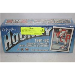 O-PEE-CHEE COMPLETE SEALED 1991-92 (528 CARDS)