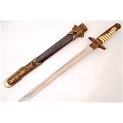 JAPANESE NAVAL OFFICERS DAGGER W/ SCABBARD
