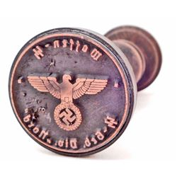 GERMAN NAZI WAFFEN SS -NORD- WAX SEAL