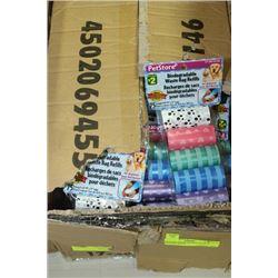 BOX: BIO-DEGRADABLE DOGGIE DOODOO BAGS