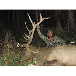 2016 Plateau Fishlake/Thousand Lake Multi Season Premium Elk Conservation Permit
