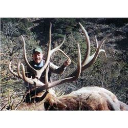 Limited Entry Elk, Mule Deer or Coues Deer for one hunter and one guest