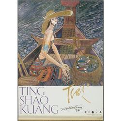 Ting Shao Kuang Signed Art Exhibit Poster MEKONG RIVER