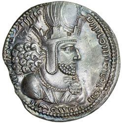 SASANIAN KINGDOM: Shahpur I, 241-272, AR drachm (4.15g), NM