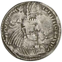 SASANIAN KINGDOM: Narseh, 293-303, AR drachm (3.95g), NM