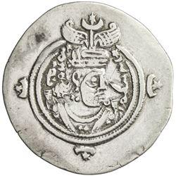 SASANIAN KINGDOM: Hormizd V, 631-632, AR drachm (3.92g), MY (Mishan), year 2