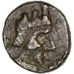 CHORESMIA: Tutukhas, ca. 500 AD, AE unit (2.88g)