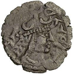 CHORESMIA: Kanik, early 8th century, AE unit (5.25g)