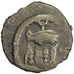CHACH: Nirtanak, 7th or 8th century, AE cash (2.39g)