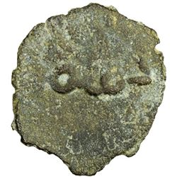CHACH: Anonymous, 7th or 8th century, AE cash (1.01g)