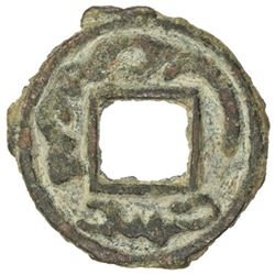 FERGHANA: Anonymous, later 8th century, AE cash (2.03g)
