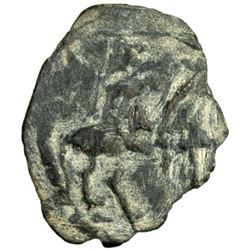 KABARNA: Uncertain ruler, 7th or 8th century, AE cash (1.17g)