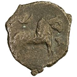 KABARNA: Uncertain ruler, 7th or 8th century, AE cash (1.07g)