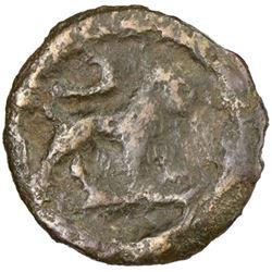 OTRAR: Anonymous, 8th century, AE cash (1.51g)