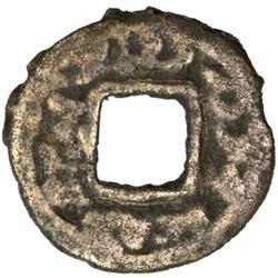 PENDJIKENT: Bidyan of Panch, ca. 690-709, AE cash (1.42g)