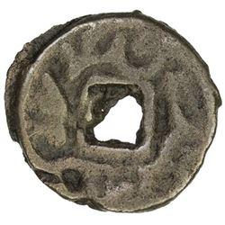 PENDJIKENT: Lady Nana, ca. 709-722, AE cash (1.91g)